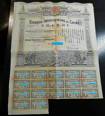 China   Banque Industrielle Chine 1919 -75 000 000 Loan,  Certificate bond