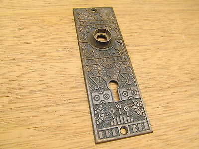 Old Eastlake ?? Brass ? Bronze ?? Windsor  Ornate Detail. Nice..escutcheon