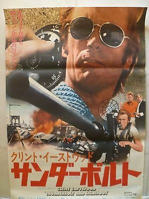 1974 Clint Eastwood, Thunderbolt and Lightfoot Japan B2 Movie Poster