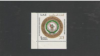 UAE: Sc.277 /****18TH ARAB SCOUT CONFERENCE ****/ Complete  Set   / MNH.