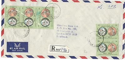 a10 Afghanistan Registered cover to England