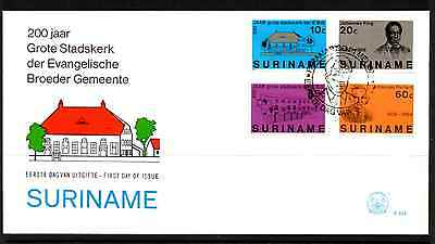 Suriname 1978 Fdc – Church Of Evangelistic Brothers #a0348