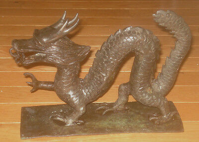 "Metal Dragon Statue 10"" Long 4.5 Lbs With Bronze Color Finish Over Brass"