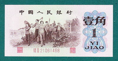 China 1962 People's Bank 1 Jiao - Engraved front - GEM UNC