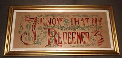 """Antique paper punchwork motto """"I Know that my Redeemer Liveth"""" framed"""