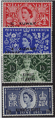 KUWAIT MH/remnant-MLH Scott # 113-116 Coronation (4 Stamps)