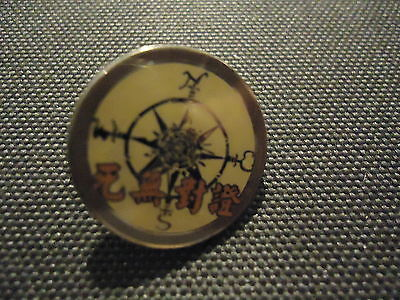 Disney Pirates Of The Caribbean At World's End Compass Mini Pin