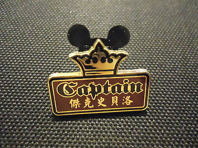 Disney Pirates Of The Caribbean At World's End Captain Mini Pin