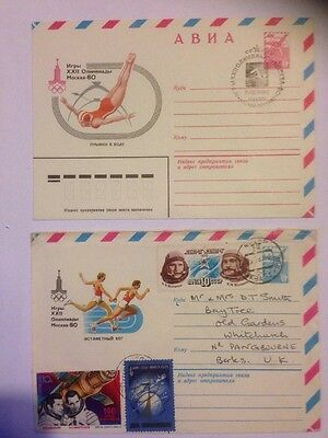 Russia - 1980 Airmail Covers X 2 (lot967)