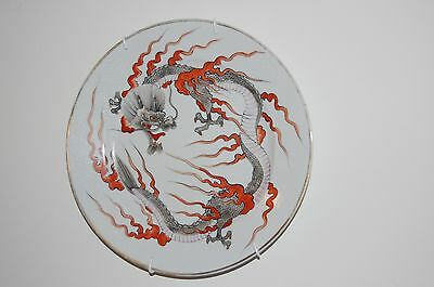 Rare 23cm antique Chinese dimpled and hand painted dragon cake/display plate.
