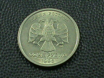 RUSSIA       1  Rouble    1998  -  SP