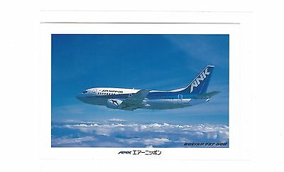 ANK Air Nippon airlines issued boeing 737-500  cont/l postcard