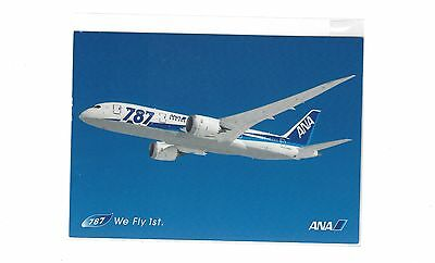 ANA All Nippon Airlines issued boeing 787 cont/l postcard