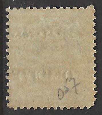 COSTA RICA Sc 065-9 1923 OFFICIALS PERFORATED AND IMPERFORATE MINT OG