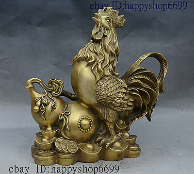 """13"""" China fengshui animal Brass Wealth Zodiac Chicken rooster Cock Gourd Statue"""