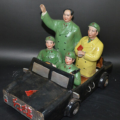 Unique Cultural Revolution Porcelain Chairman MAO and Lin biao in the Parade
