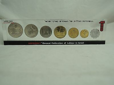 Histadrut-General Organisation of Workers in Israel LUCITE PAPERWEIGHT w/7 coins