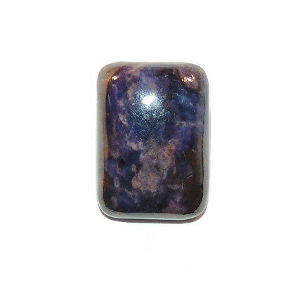 Sugilite Cabochon 20x14.5mm with 6mm dome from South Africa  (11557)