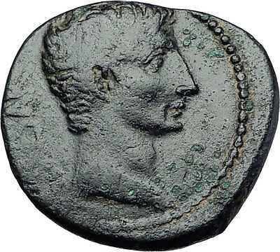 AUGUSTUS 25BC Asian Possibly Ephesus Authentic Ancient Roman Coin Wreath i58040