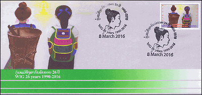 26. Years International Women´s Group (WIG) 1990-2016 -FDC(I)-I-