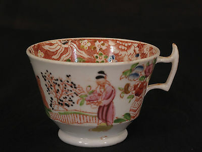 Early 19Th Century Mandarin Chinese Export Porcelain Tea Cup