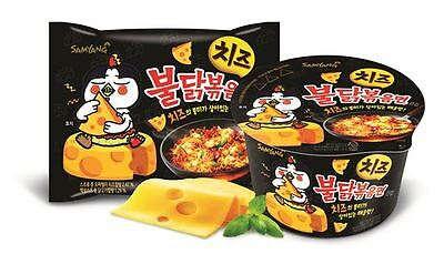 2-Pack Samyang Spicy Chicken Roasted Cheese Cup Noodle / Cup Ramen