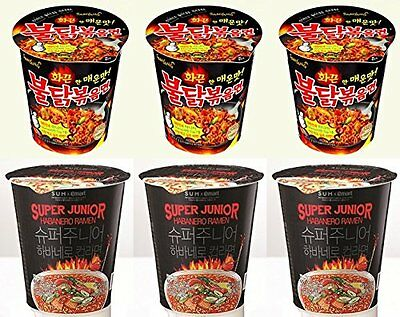 Korean Noodles Set a spicy taste Spicy Chicken Roasted Cup Noodles (x3 Cups),Sup