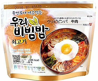 MRE Meals Ready to Eat 1 Pack of Bibimbap Korean Mixed Rice Bowl100g (3.53oz) 33