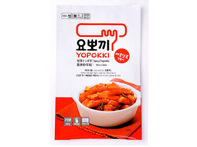 Yopokki Prepared Korean Rice Cake Instant Packet (1 Pack, Hot & Spicy)