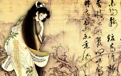 Framed Print - Japanese Woman with Japanese Writing in the Background (Picture)
