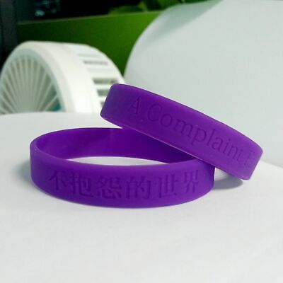 2pc A Complaint Free World Silicone Bracelets Rubber Wristbands Bracers For Lady