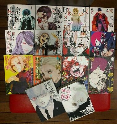 Tokyo Ghoul v.1-14 COMPLETE by Sui Ishida Original JAPANESE Version Like New!