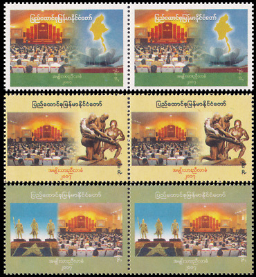 National Assembly -PAIR- (MNH)