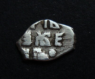 Russia Very Small Medieval Silver Hammered Coin Peter I Kopeck