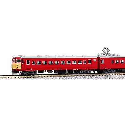 NEW Kato 10-1328 Series 711-0 6-Car Set Legend Collection No.8 N Scale