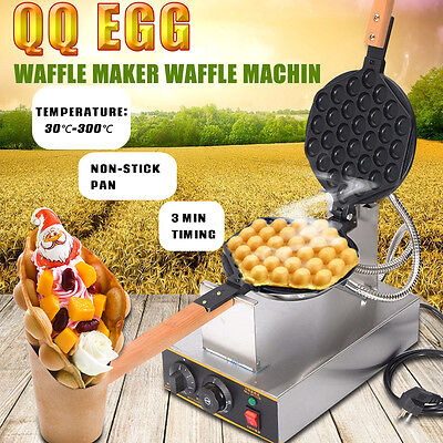 110V Electric Egg Cake Oven Puff Bread Maker Stainless Steel Waffle Bake Machine