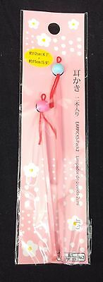 耳かき Mimikaki - Cure oreille japonais MARU Rose - Import direct Japon - Lot de 2