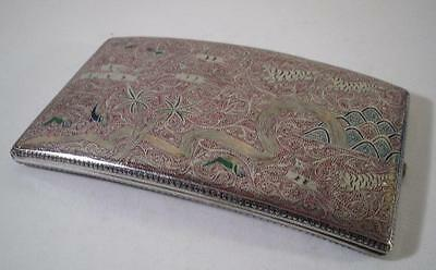 An Unusual Multi Coloured Silver Case With Tigers Hunting In Relief :  c1930