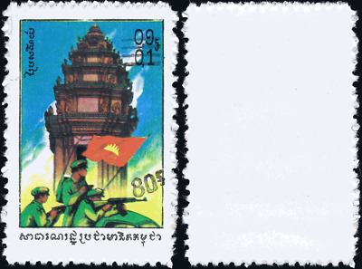 Definitive Stamp 444 with Black Hand-Stamp imprint (MNH)