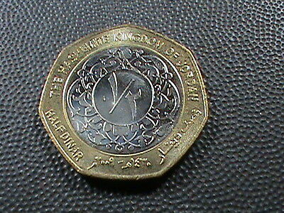 JORDAN    1/2  Dinar    2009   ( 1430 )    BRILLIANT  UNCIRCULATED