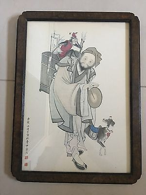 Vintage  Asian Watercolor Painting Print W/ Wood Framed-- Auction Find