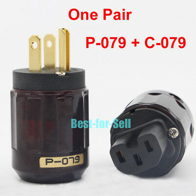 One Pair Gold Plated Hifi C-079 IEC + P-079 US Power Supply Plug Audio Connector