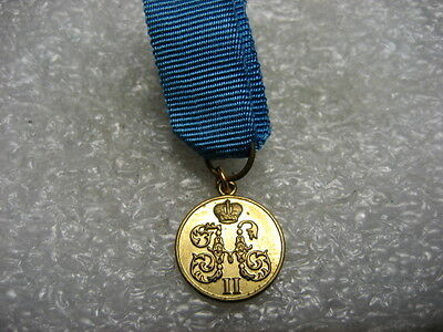 Russia Medal FOR MARCH TO CHINA 1900-1901,mini size
