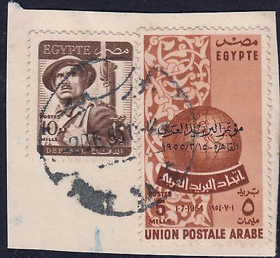 Egypt 1955 10m Defense and 5m 2nd Arab Postal Conference on Piece