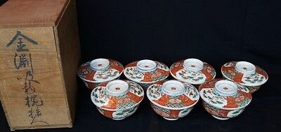 Antique Japanese bowl Imari cups Meshichawan 1890 Yakimono Japan craft