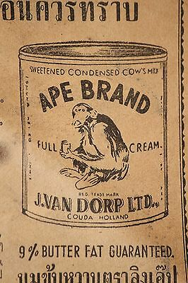 APE BRAND CAN CREAM advertisement sign, old authentic vintage Thai paper 1930's