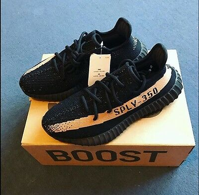 Yeezy Boost 350, Basf boost 4.0 batch, AQ4832 Turtle Dove (4) _ Mister