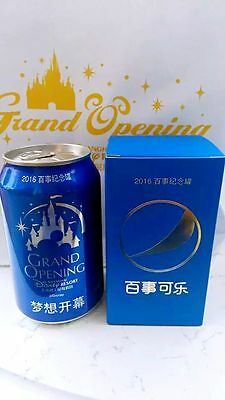 Rare China 2016 shanghai Disney's opening pepsi limited edition box empty can
