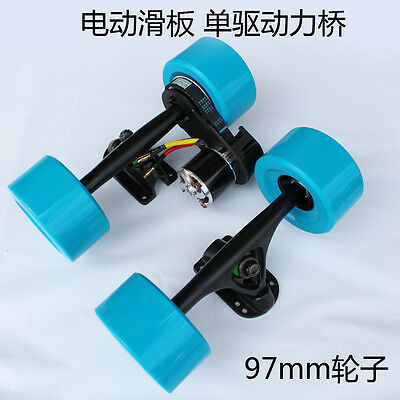 "DIY single 1665W electric skateboard parts kit 97MM wheel 7""truck  N5065 motor"