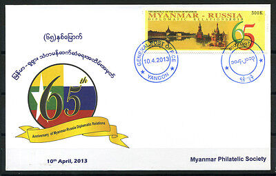 16-11-00357 - Myanmar 2013 Mi.  - FDC 100% Diplomatic Relation with Russia